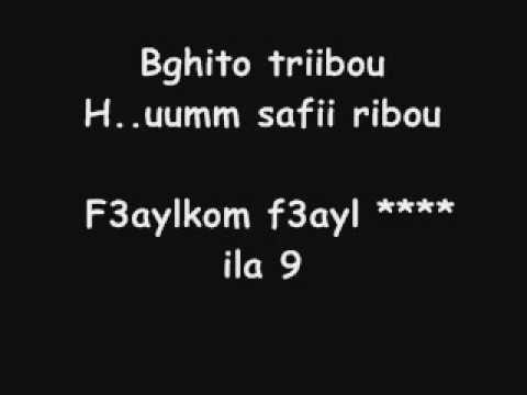 bigg byad ou k7al mp3