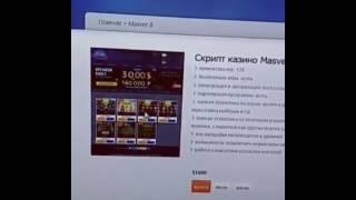 Создание казино с casinosoft.biz(, 2017-02-15T19:12:51.000Z)