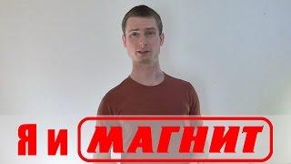 видео Работа — Директор Магазина