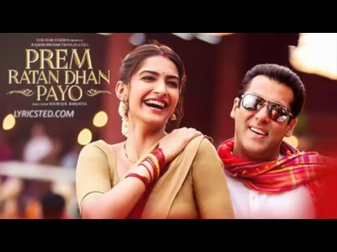 Payo ratan prem download ringtone dhan