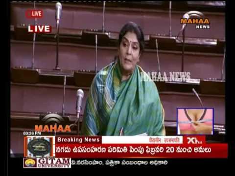 MP Renuka Chowdary Stunning Speech In Rajya Sabha|Parliament|Mahaa News