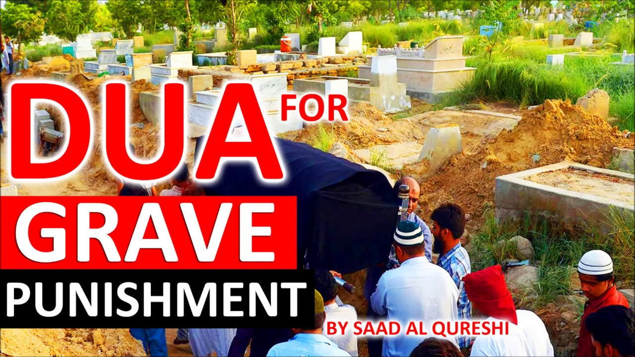 This Dua Will Protect You From Punishment Of The Grave Azab e Qabar ᴴᴰ