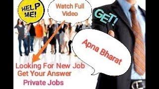 Back Office, SBI Bank, Watch Full Video ( Job के लिए पूरा Video देखो )