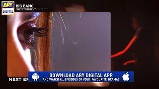Hassad Episode 5 | Teaser | ARY Digital Drama