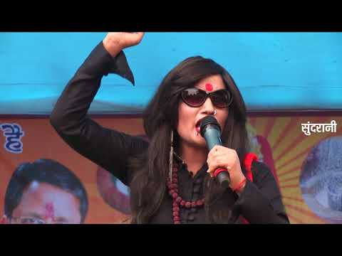 Shahnaz Akhtar Live Stage Program - HE GANRAJA - SHAHNAZ AKHTAR 07089042601