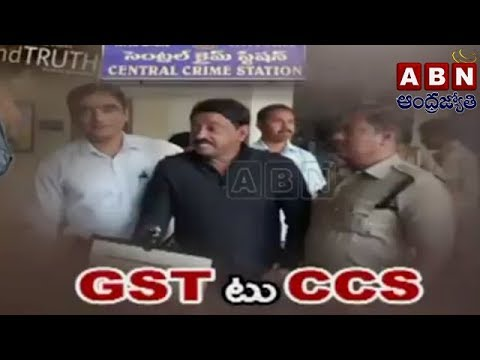 GST Controversy | Ram Gopal Varma Interrogation Completed