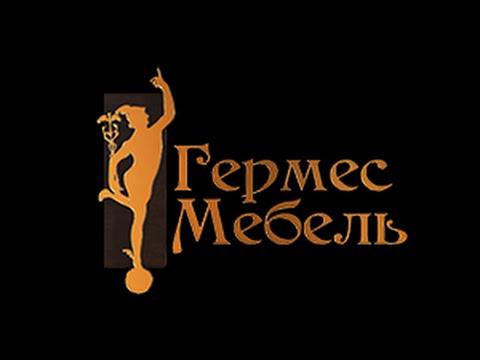 Набор мебели для кухни Марсель - Молодечномебель - Гермес Мебель Http://bynewmebel.ru