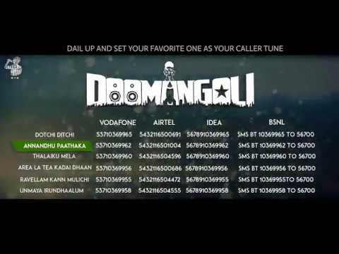 All Songs Caller Tune Codes   Dhinesh Dhanush