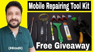 Mobile Phone Repairing Tool Kit | Free Give Away | Unboxing | Hindi
