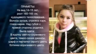 В Тирасполе пропала девочка Анастасия Корчебная