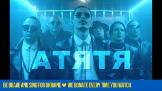 Download MOZGI - Атятя Mp3 and Videos