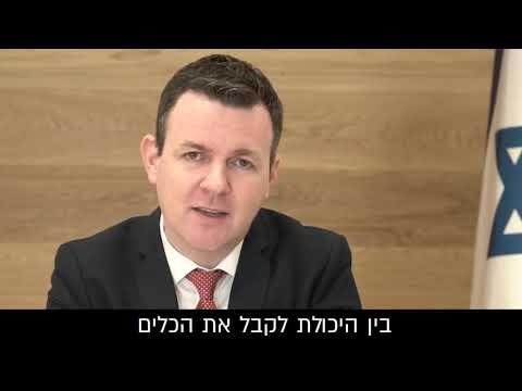 חבר הכנסת ייבגני סובה - על רשת שובו