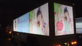 ドライブレコーダー映像:新宿駅東口前に停車中&渋谷タワレコ渋谷店前通...
