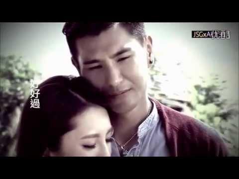 """陳展鵬 Ruco Chan ﹣ 差半步 So Close (TVB 劇集 """"單戀雙城"""" 片尾曲)"""