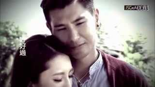 Repeat youtube video 陳展鵬 Ruco Chan ﹣ 差半步 So Close (TVB 劇集