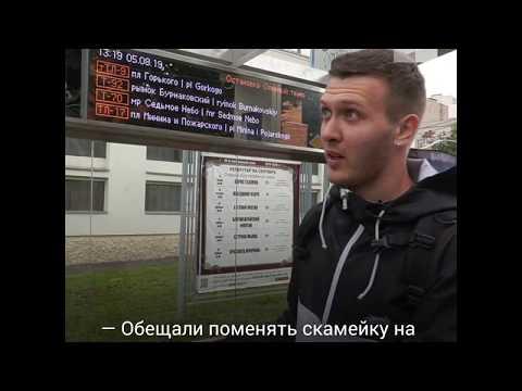 Тестируем одну из «умных» остановок Нижнего Новгорода | NN.RU