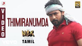 NGK Thimiranumda | Suriya | Yuvan Shankar Raja | Selvaraghavan