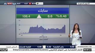 962 Sky News Arabia HD 20180312 0936