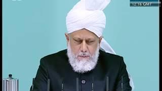 Urdu Friday Sermon 24th September 2010 - Islam Ahmadiyya