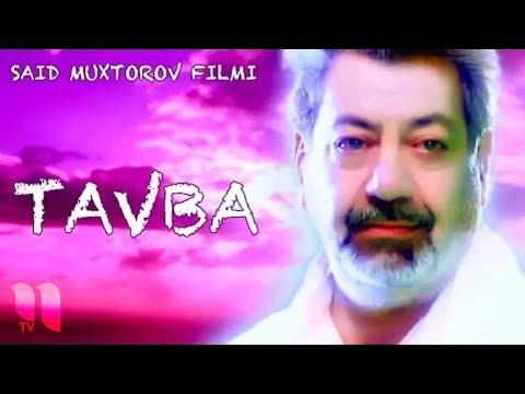 Tavba (o'zbek film) | Тавба (узбекфильм)