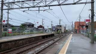 山陽 直通特急 中八木駅