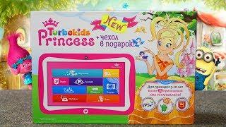 ХОРОШИЙ ДЕТСКИЙ ПЛАНШЕТ TurboKids Princess NEW обзор и отзыв