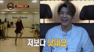 [Duet song festival] 듀엣가요제 - Kang Seonghun,