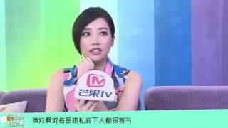 A lin自曝超想跟李易峰搭戲 看完《花少》最愛陳意涵