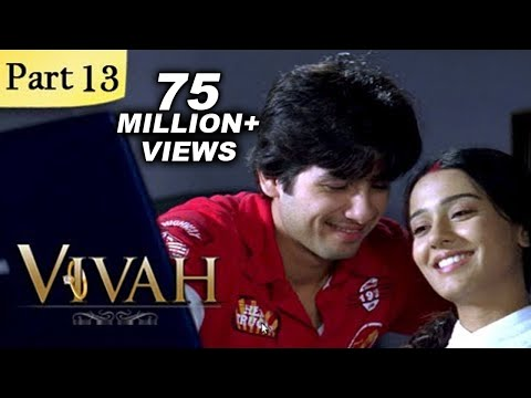 Vivah Hindi Movie | (Part 13/14) | Shahid Kapoor, Amrita Rao | Romantic Bollywood Family Drama Movie