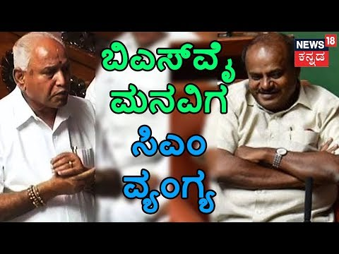 A Look Into 40 Minutes Deal Audio Tape Of BJP State