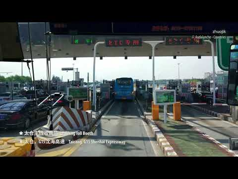 [Coach Driver's View Timelapsed] Rugao to Shanghai through Expressway (Motorway)