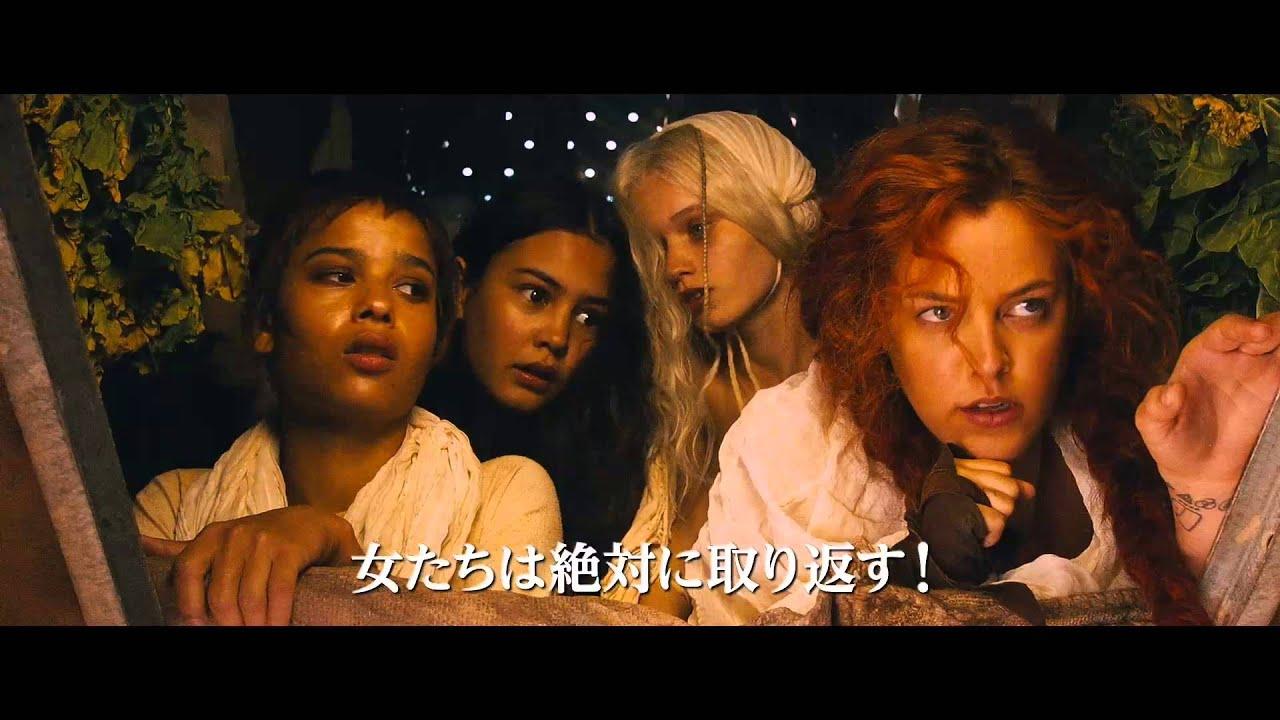 画像: 映画『マッドマックス 怒りのデス・ロード』予告[3]【HD】2015年6月20日公開 youtu.be