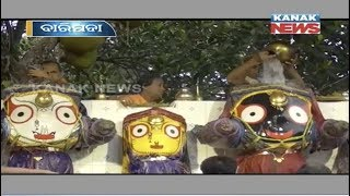 Snana Purnima 2019: Deities Take Holy Shower In Baripada
