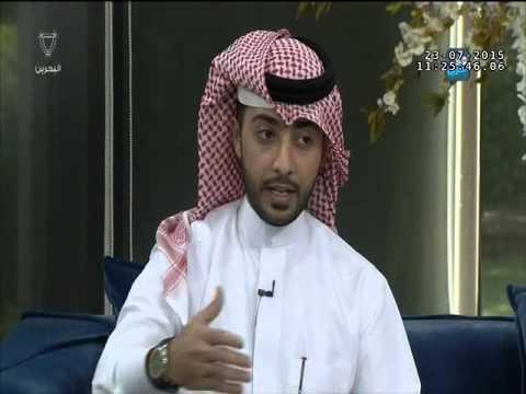 Bahrain TV newvideo