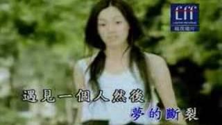 Yi Ge Xiang Xia Tian Yi Ge Xiang Qiu Tian(ktv)