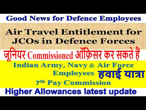 Junior Commissioned Officer (JCO) भी कर सकते हैं Air Travel_7th Pay Commission latest News