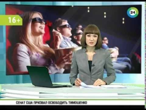 Открытие мультиплекса Синема Стар в г.Ереван