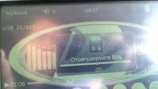 CAR MP5 PLAYER  7012B