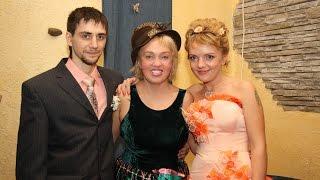 Кожаная свадьба!