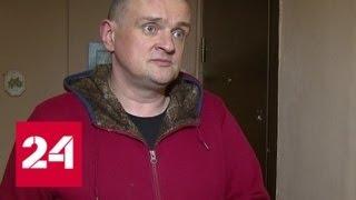 Актера Сергея Фролова выселяют из квартиры якобы за долги - Россия 24