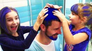 ФАРБУЄМО Себе і Тата у СИНІЙ КОЛІР! Тимчасова Фарба Віск для Волосся на 1 день EMAJINY