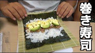 ブリを使って3種の巻き寿司作りに挑戦!!