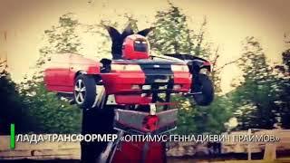 Ладабот. Экстрим-шоу каскадёров 21 сентября в Оренбурге