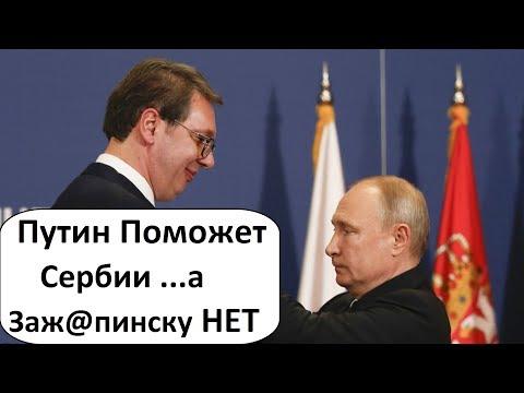 НОВАЯ ПРОФЕССИЯ ПУТИНА!!