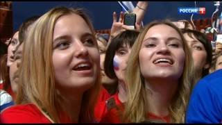 гимн России в День России (Россия-1, 12.06.2017)