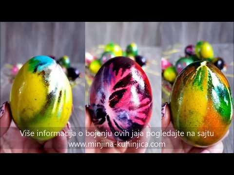 Šarena uskršnja jaja (CC English Subtitles)