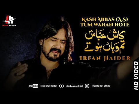 Irfan Haider || Kash Abbas a.s Tum Wahan Hote || 2018-1440
