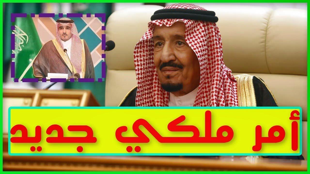 الملك سلمان يصدر امر ملكي بصرف المكرمة الملكية 1441 مكرمة رمضان 1441