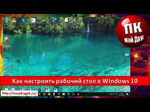 Картинки windows, обои windows 7 на рабочий стол