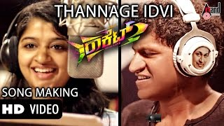 Rocket | Making of Thannage Idvi  Sung By Puneeth Rajkumar, Aishani Shetty |  Sathish Ninasam |